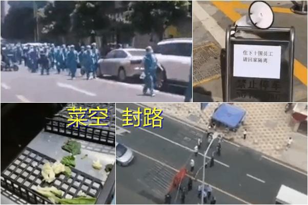 深圳下十圍村無預警封鎖 村民:快吃不上飯