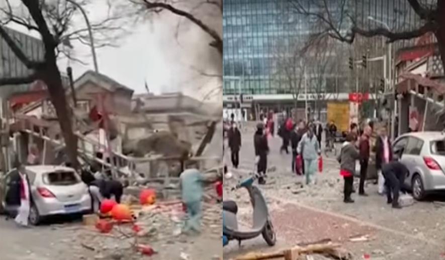 2月23日北京西城區接近中南海的一家餐廳爆炸。圖為爆炸現場。(影片截圖合成)