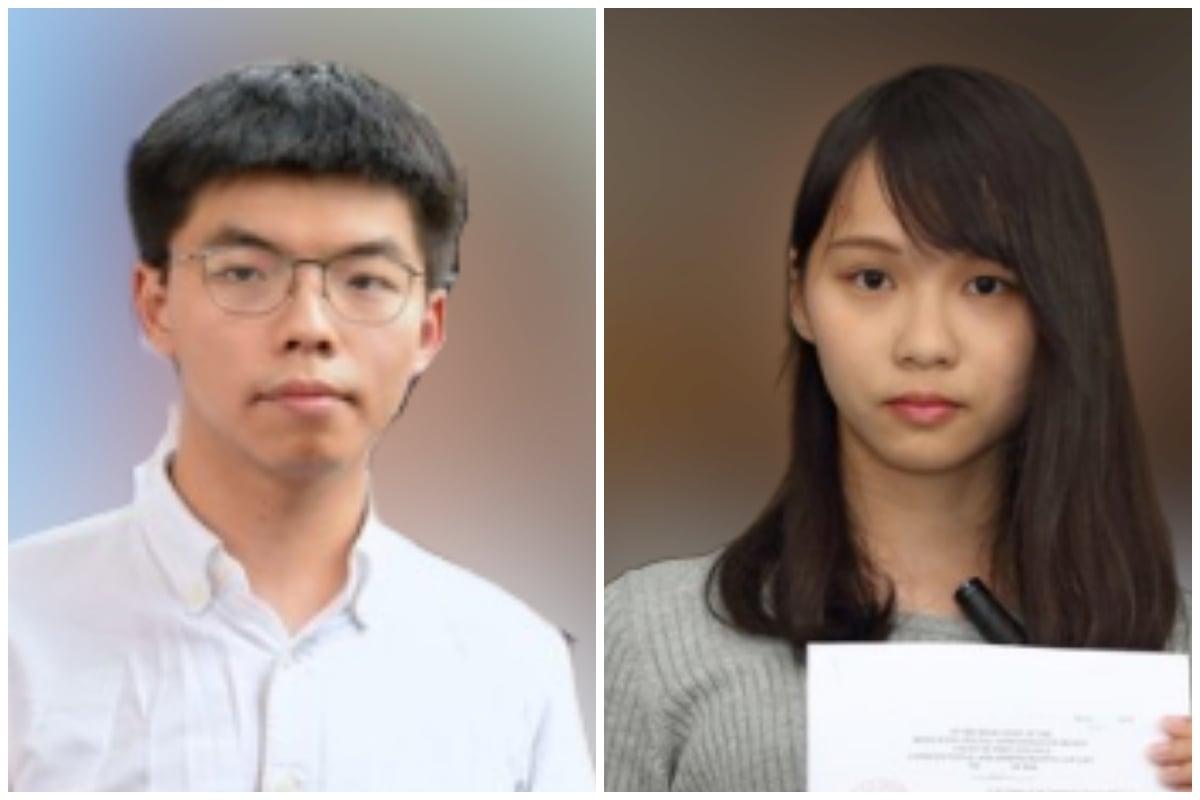 今早(8月30日)香港眾志秘書長黃之鋒(左)、成員周庭(右)被抓捕後,中午兩人被送至東區法院提堂。兩人各以1萬港元保釋,但被要求遵守宵禁令。(大紀元合成)