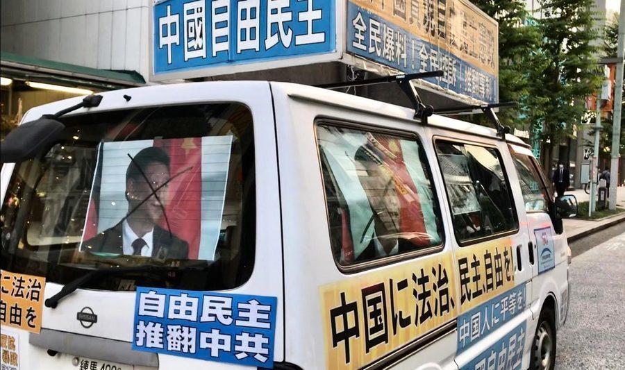 反抗中共暴政 澳墨爾本民主戰車巡遊華人區
