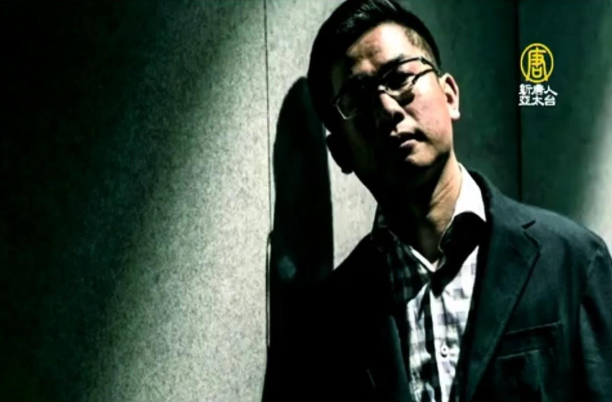 投誠澳洲的中共特工「王立強」揭露,中共在台灣、香港及澳洲等地進行滲透,並指證他的老闆向心是中共高級特工。圖為「王立強」。(授權影片截圖)