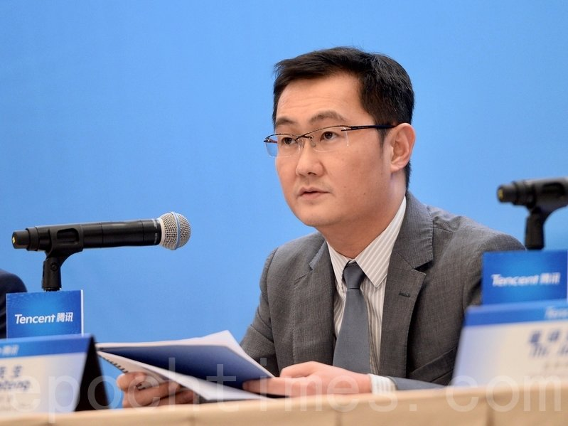 騰訊公司總裁兼首席執行官馬化騰。圖為馬化騰在業績記者會上。(宋碧龍/大紀元)