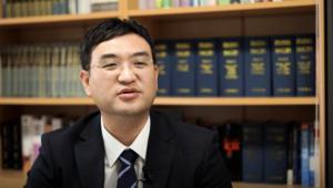 韓前法官:應對中共滲透 南韓要完善國安法