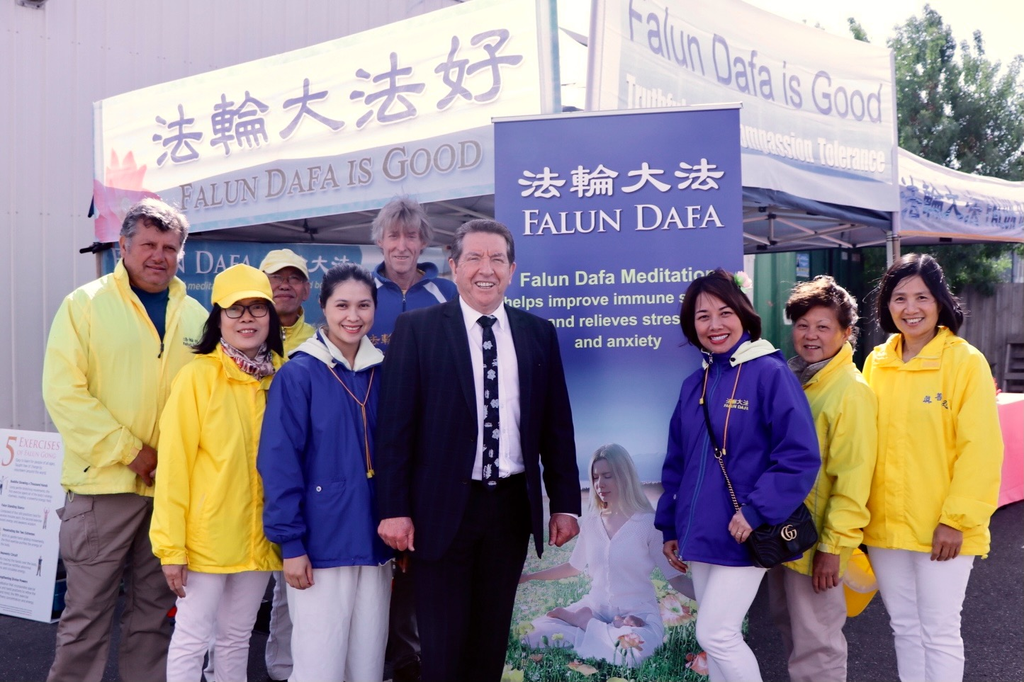 2021年3月6日,澳洲墨爾本「盆景蘭花展」在越南文化及遺產中心舉行,法輪功受到了多位政要的推崇。(李奕/大紀元)