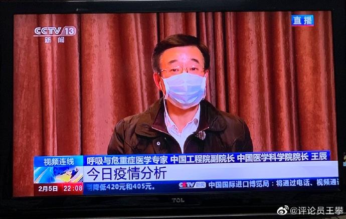 2月5日晚,正在武漢抗疫的中國工程院副院長、呼吸與危重症醫學專家王辰表示,中共肺炎疫情「形勢嚴峻,大批患者沒有能夠及時收治到醫院」。(影片截圖)
