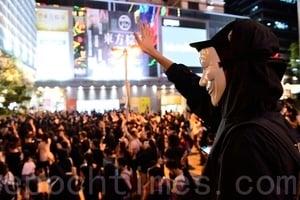 組圖:禁蒙面法滿月 香港「全民V煞日」活動