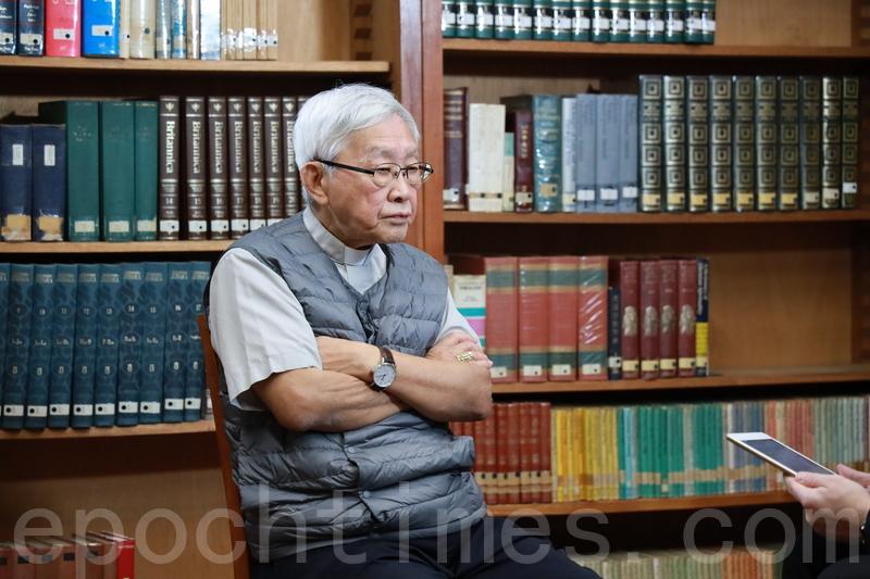 香港退休樞機主教陳日君。(王偉明/大紀元)
