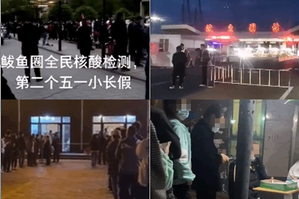 遼寧營口連增13名感染者 均與一地有關
