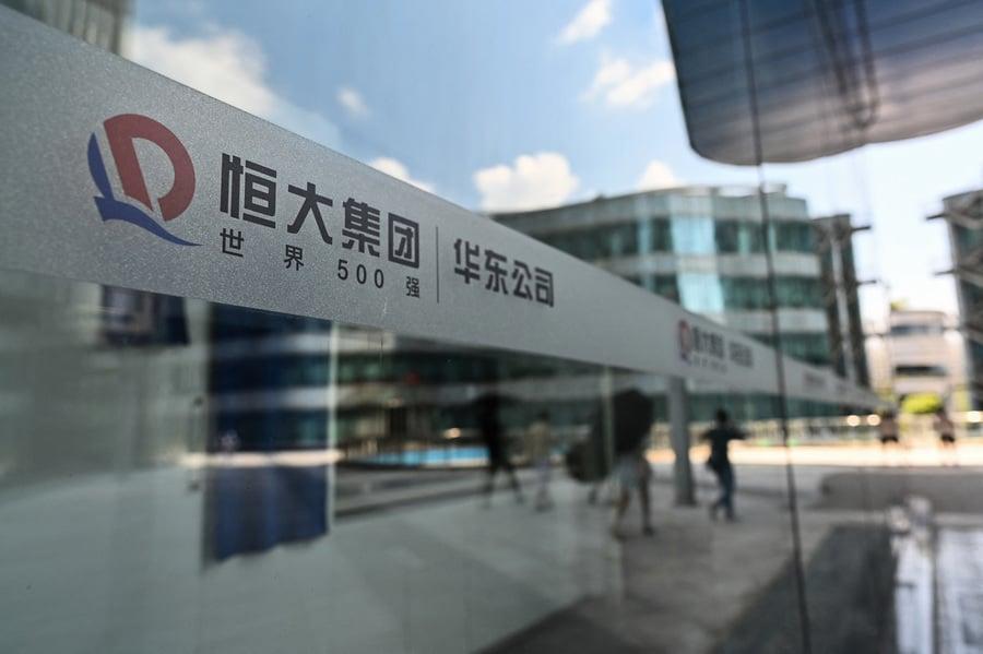 大陸房企債券違約達467.5億元 同比增長159%