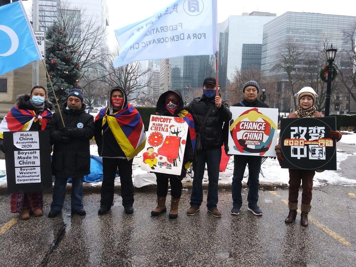 加拿大東突厥斯坦協會、民主中國陣線、人權宣言、西藏地方青年代表大會四個團體,於12月8日至10日連續三日絕食行動,抗議中共暴政,呼籲加拿大政府制裁中共。(伊鈴/大紀元)