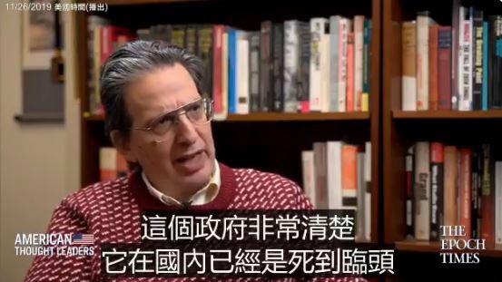 美國中國問題專家林蔚披露,一個習近平身邊高層幕僚告知:他們每個人都清楚這個體制已經完了。(《大紀元時報》採訪影片截圖)