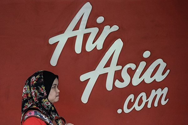 亞洲最大的廉價航空公司、馬來西亞的「亞洲航空」(AirAsia)表示,放棄在中國鄭州建立低成本航空公司的合資計劃。(MOHD RASFAN/AFP/Getty Images)