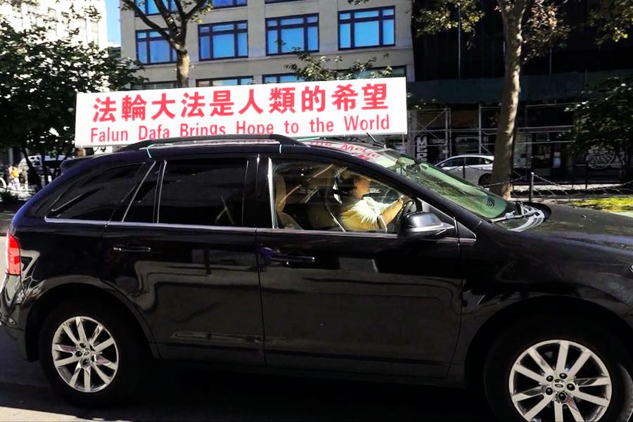 法輪功車隊華埠遊行 穿梭鬧市傳真相