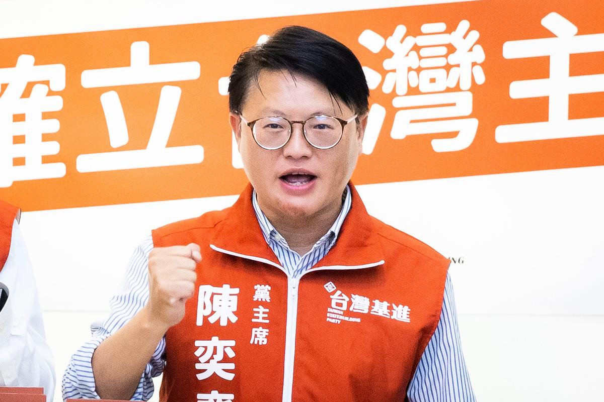 台灣基進黨主席陳奕齊資料圖。(陳柏州/大紀元)