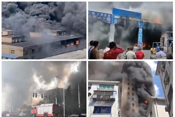 近日,安徽、江西、山東等地發生多起火災。(影片截圖)