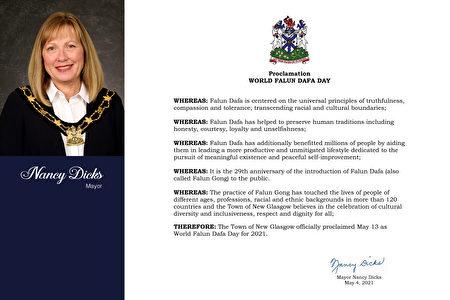 新格拉斯哥市長南希·迪克斯(Nancy Dicks)褒獎「世界法輪大法日」。(大紀元合成)