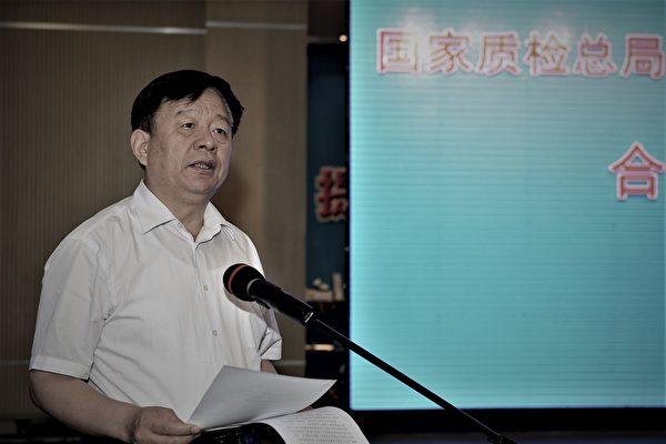 受賄超1.2億 中共質檢總局前高官被判無期