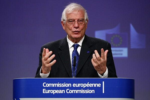 周一(5月25日),歐盟外交事務負責人約瑟夫‧博雷利(Josep Borrell)呼籲歐盟對中共採取「更強硬的戰略」。(FRANCOIS LENOIR/POOL/AFP)