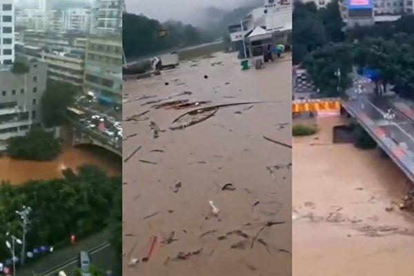 中國近日多達26省遭遇洪水侵襲,重慶綦江、江津、南川等地日前出現暴雨,橋樑被衝垮,鐵路被衝斷,整棟三層樓房被洪水沖入江中。(影片截圖)