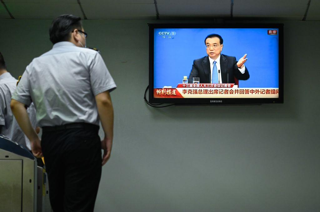 5月28日,總理李克強在記者會上回答問題。(WANG ZHAO/AFP via Getty Images)