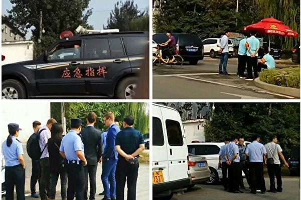 當地時間9月12日上午9點,加拿大籍商人、法輪功學員孫茜被以所謂「破壞法律實施罪」在北京朝陽法院的溫榆河法庭被非法庭審。(大紀元合成圖)