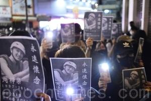 周梓樂之死激怒港人 國際特赦籲嚴查死因