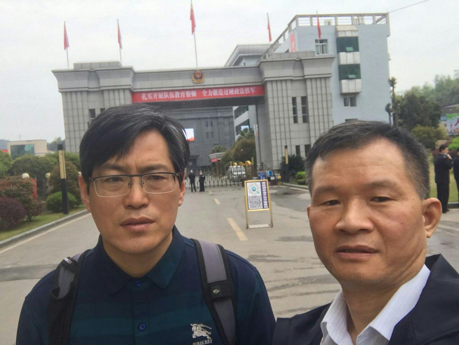 2021年3月17日,北京律師'宋玉生和藺其磊到四川巴中監獄會見黃琦遭拒。(受訪者提供)