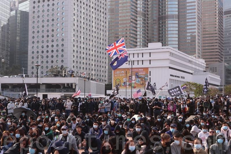 2020年1月12日,「2020天下制裁中共」集會,在香港中環愛丁堡廣場舉行。(余鋼/大紀元)