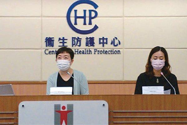 圖為香港衛生署衛生防護中心傳染病處主任張竹君(左)。(貝蒂/大紀元)