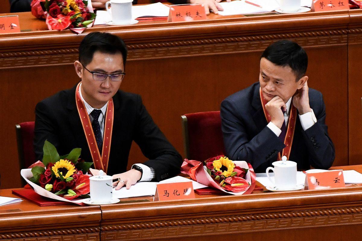 2018年12月18日騰訊公司董事會主席馬化騰(左)和阿里巴巴創始人馬雲(右)參加中共改革開放40周年慶祝會議。(WANG ZHAO/AFP via Getty Images)