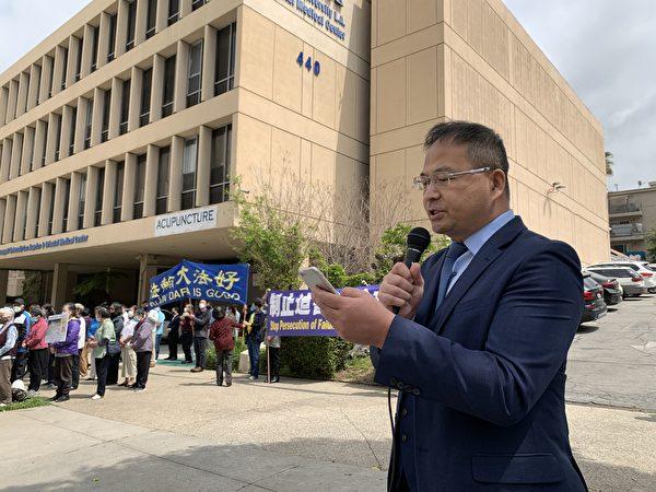 洛杉磯法輪功學員劉先生(Robert Liu)在集會現場,用親身經歷,揭露中共對法輪功的殘酷迫害。(姜琳達/大紀元)