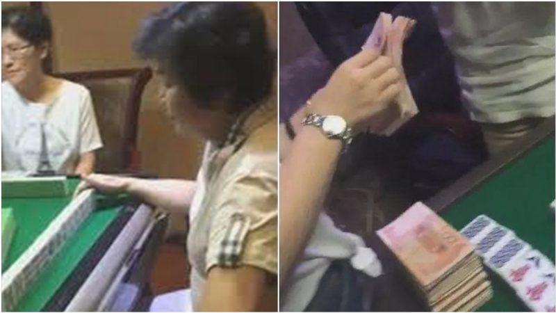 據舉報,張家慧在老家重慶萬州打麻將賭博,每局200元起,上不封頂。(影片截圖)