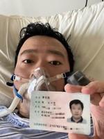 「我們要言論自由」李文亮去世引發網絡風暴