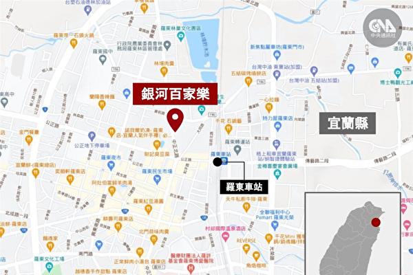 台本土新增七例創紀錄 陳時中:進入社區感染