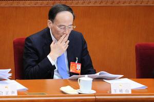 王岐山香港「滅火」 傳達習近平密令