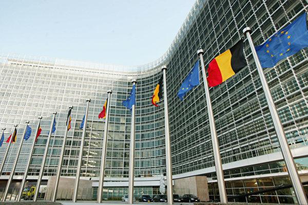 美歐擴大聯盟 中共拉攏夥伴 土耳其成焦點