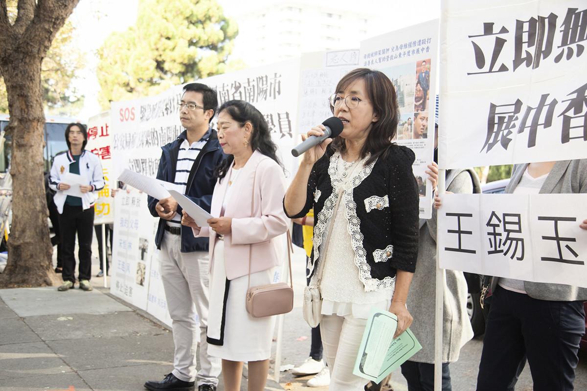 10月11日,灣區的部份法輪功學員,在三藩市中領館前集會,譴責中共當局以「國慶」為名,對法輪功學員加劇迫害。(周鳳臨/大紀元)