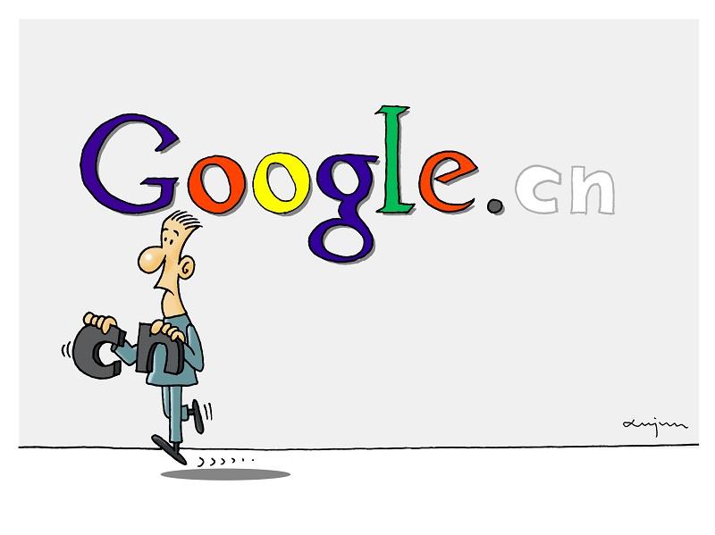 矽谷專家說:「如谷歌搜索結果失去公正性的信譽,會導致全球用戶大量流失,威脅公司生存。」谷歌總部員工披露,中共曾多次以大陸市場向谷歌脅迫,要谷歌在中國大陸以外也像微軟的Bing搜索引擎那樣,「默契」配合中共封鎖法輪功、九評、退黨等中共不喜歡的信息,這都觸動谷歌的生存底線。(大紀元資料圖)