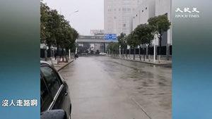 中共肺炎疫情嚴重 湖北宣佈13城市封城