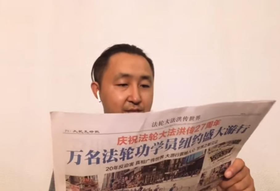 自媒體播主「Citizen Laohei公民老黑」正在閱讀《大紀元時報》。(影片截圖)