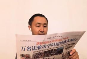 【專訪】力挺法輪功的自媒體人公民老黑