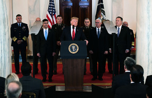 美伊衝突 特朗普能源戰略助美國佔優勢
