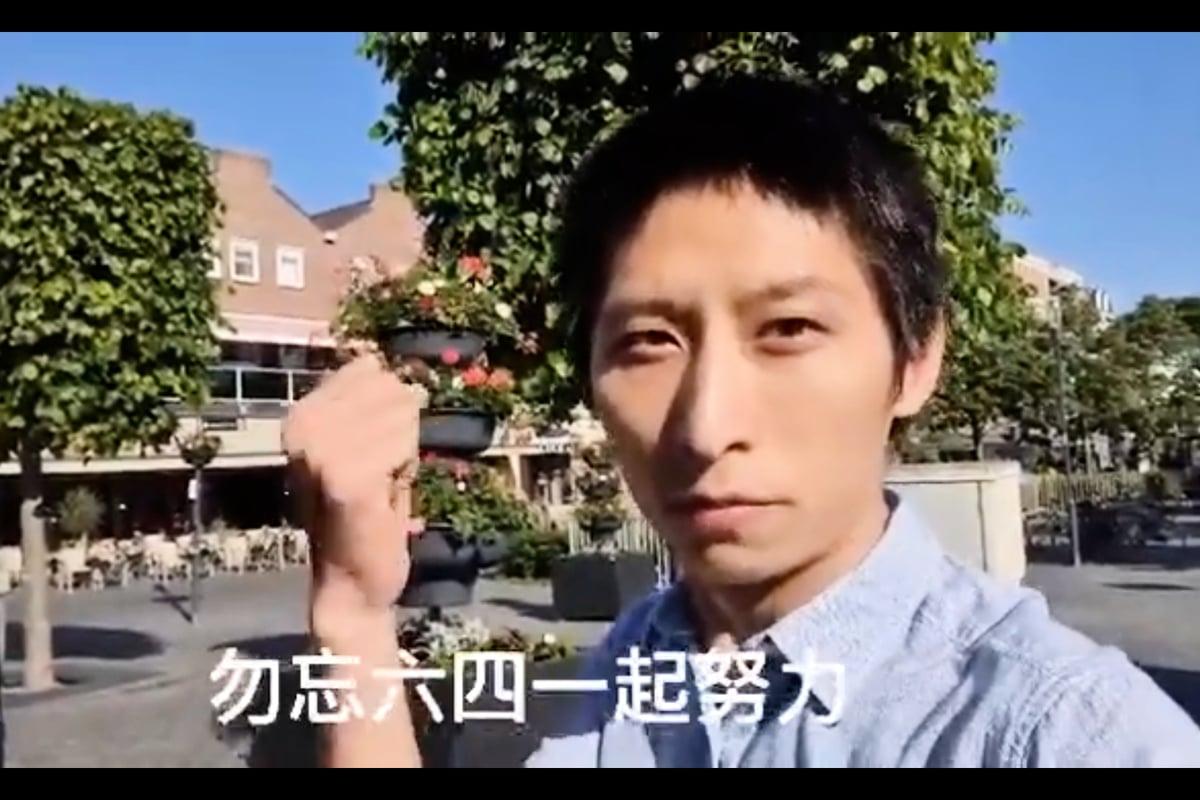 劉冰錄製短片,紀念「六四」32周年。(影片截圖)