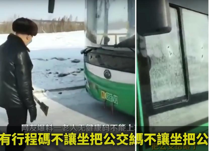 大數據時代悲歌:老人乘車被拒 怒砸公交