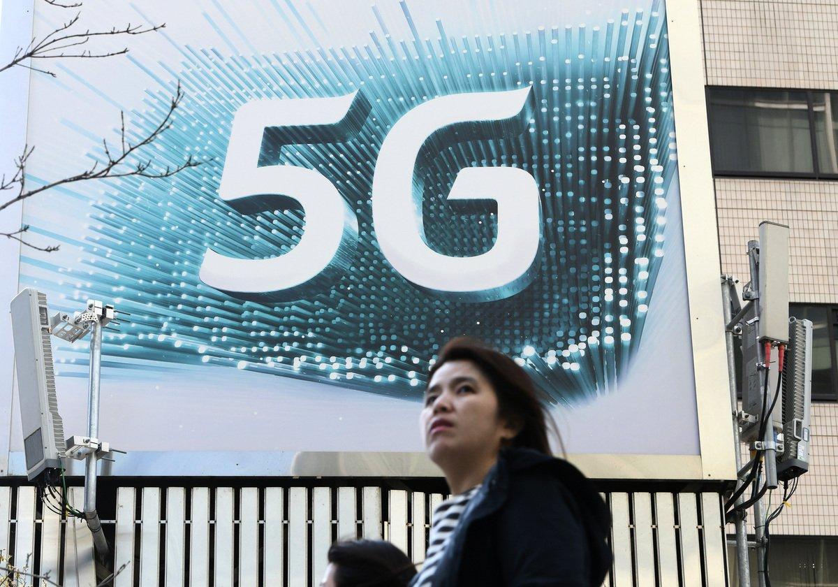 一份新報告指出,在中美5G競爭中,誰能為用戶打造一個安全的5G網絡環境,誰就將是贏家。(JUNG Yeon-Je/AFP)