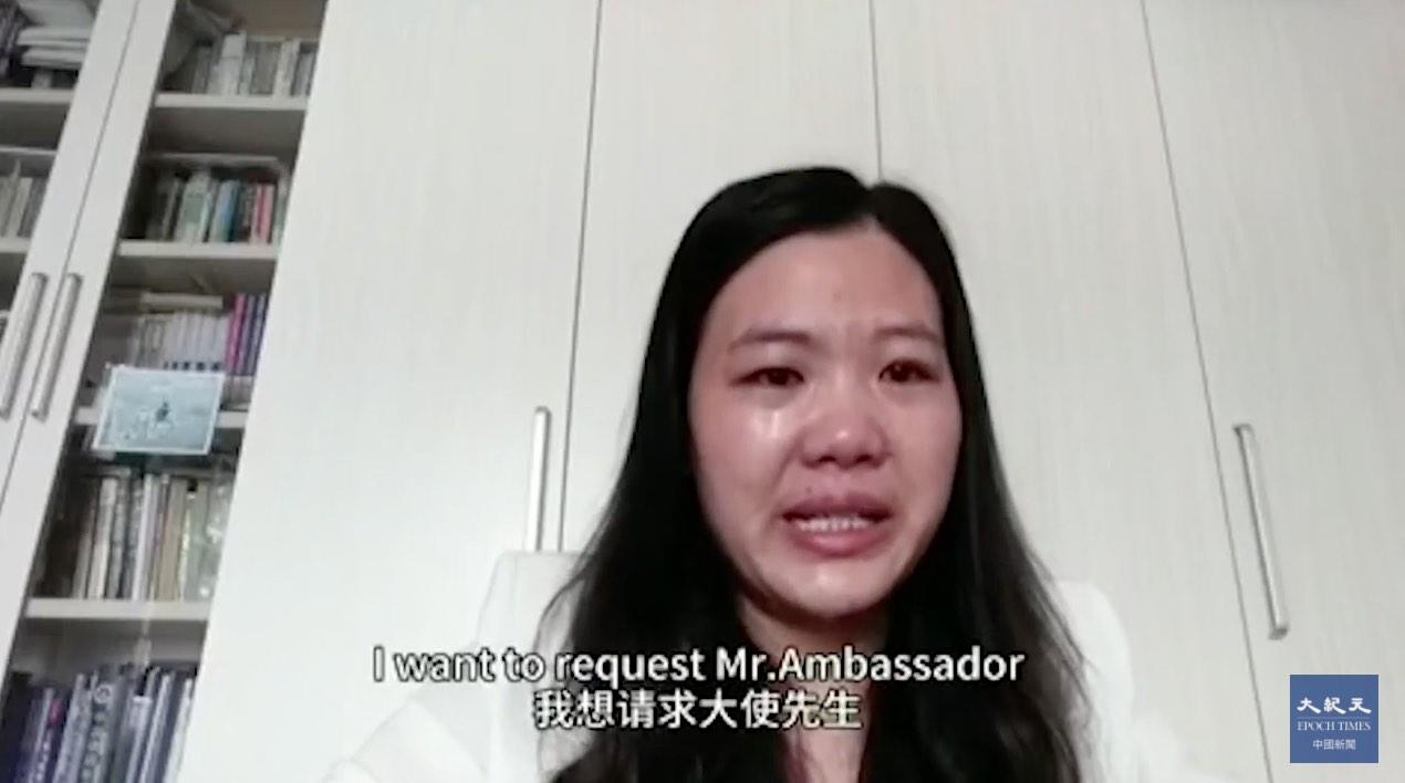 人權律師余文生的妻子許豔在社交媒體上發出請求。(影片截圖)