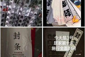 金言:瀋陽驚現「毒王」 一人毀一座城