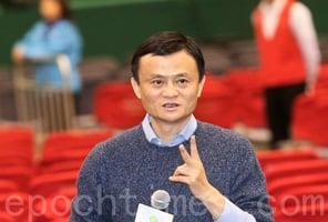 經濟大幅下滑 2019胡潤富豪榜213華人出局