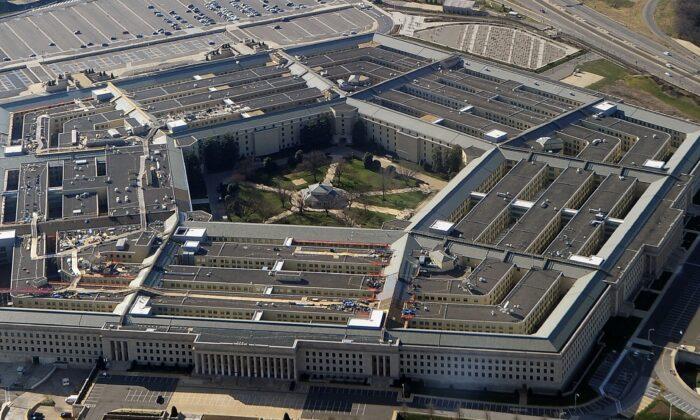 五角大樓於2011年12月26日在華盛頓建立。(AFP via Getty Images)