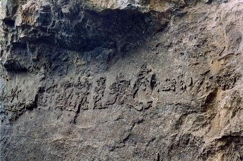 2002年6月,在貴州省平塘掌布鄉發現2.7億歲的藏字神石,石壁上凸顯天然形成的並排6個大字「中國共產黨亡」。(網絡圖片)